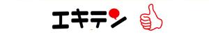 エキテン|上原人形|千葉県野田市の羽子板/破魔弓/破魔矢/雛人形/五月人形/鯉のぼり/祭提灯/盆提灯/花輪 販売・制作